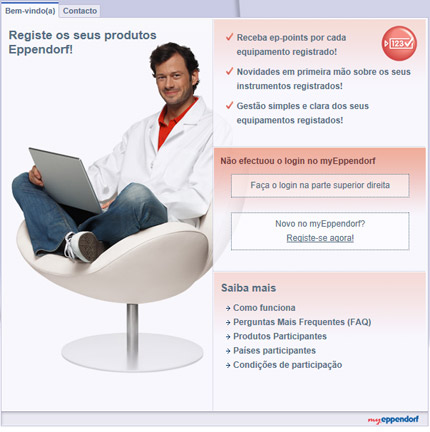 Product Registration - Login page