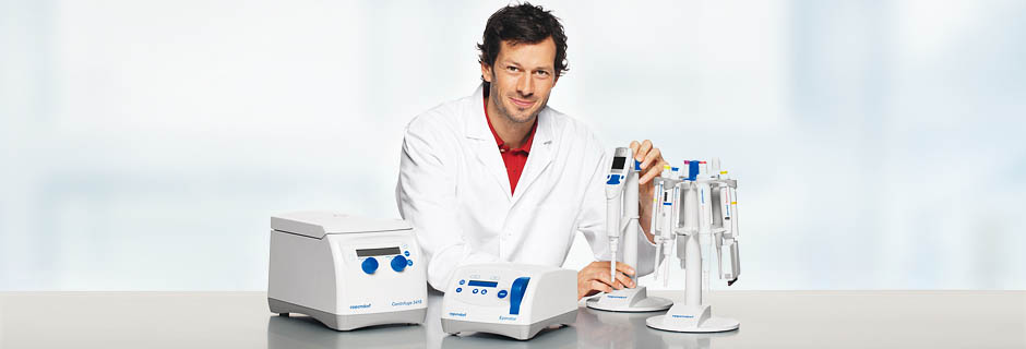 Eppendorf Product Registration